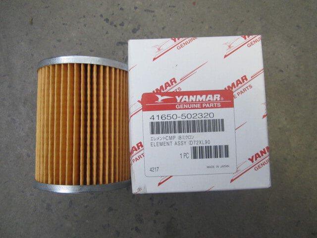 Yanmar Fuel Filter Part# 41650-502320